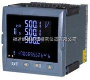虹润电力仪表,NHR-3500系列液晶综合电量集中显示仪