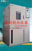 现有一台重庆四达的二手高低温试验箱低价甩卖转让