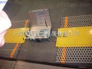 GH-XK3102-浙江便携式轴重仪