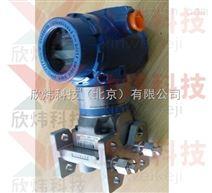 罗斯蒙特3051C压力变送器 厂家热销