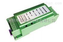 双路直流电压隔离变送器