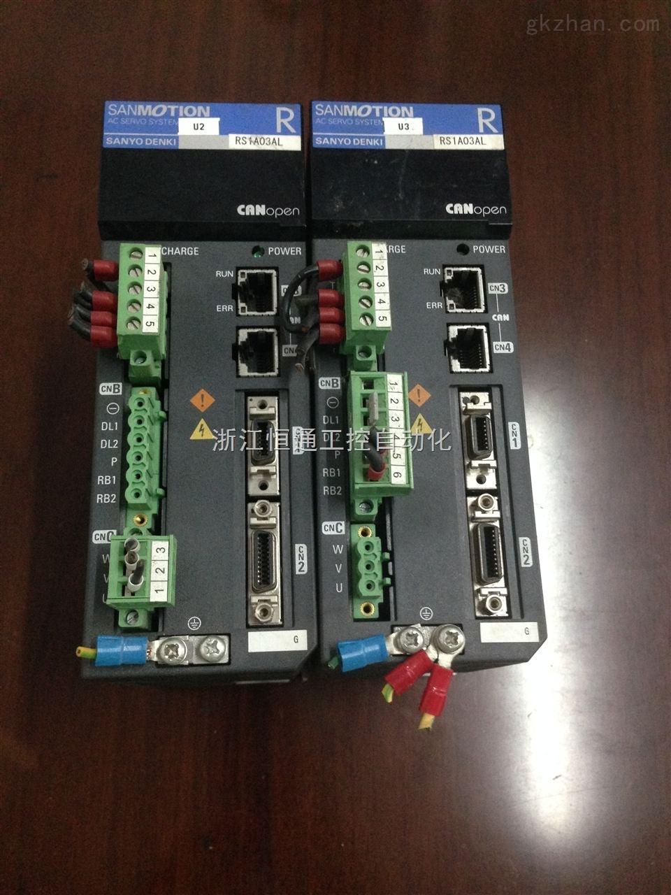 电路板 机器设备 960_1280 竖版 竖屏