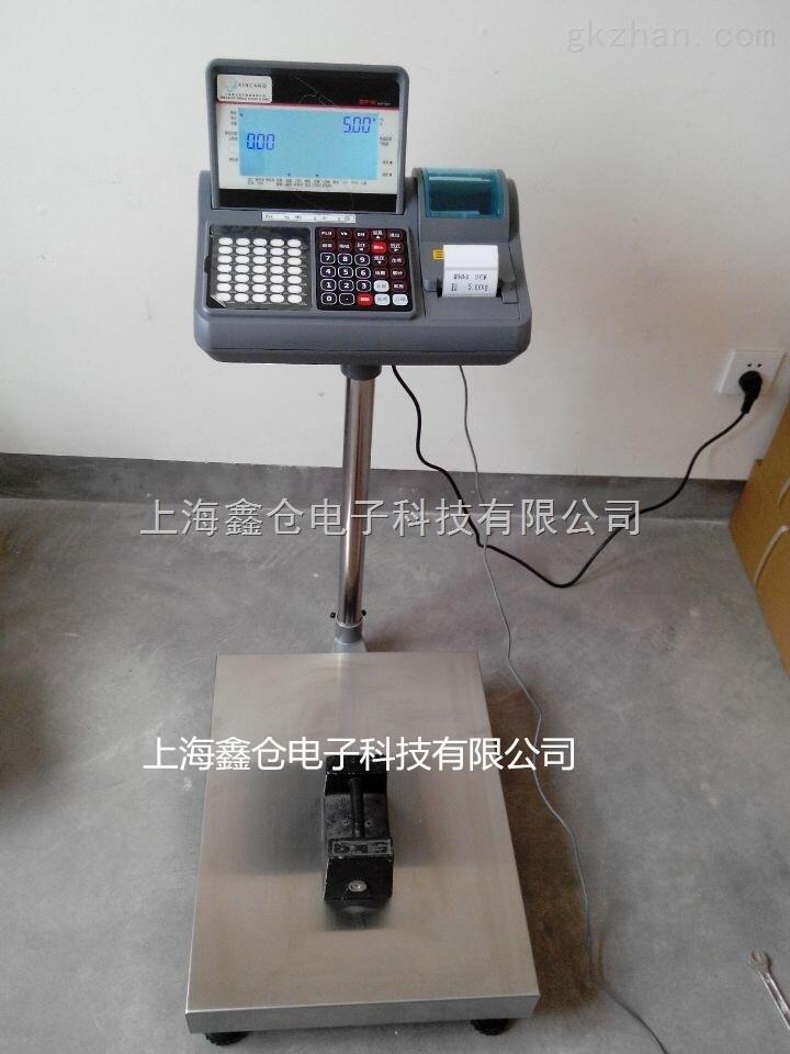 普瑞逊标签条码打印电子秤50kg/60kg/150kg/300kg