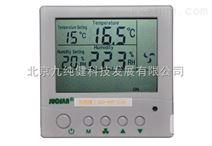 室内温湿度传感器生产供应