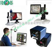 DHMI高清視頻一體檢測顯微鏡