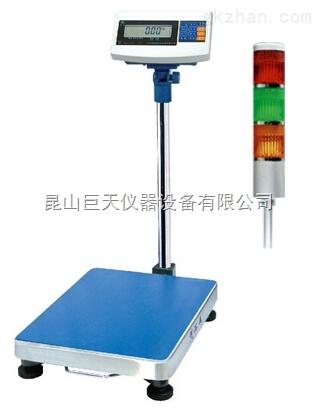 苏州30公斤三色灯报警电子秤