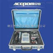 现场动平衡仪APM-1200