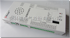供应安科瑞APSM直流电源监控系统