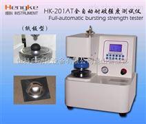 瓦楞纸板试验机,电子式耐破强度测定仪,江苏昆山恒科厂家价格,国家标准