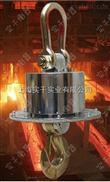 焊钢管耐高温电子吊钩秤 吊钢包电子秤