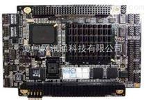 华北工控多串口工业主板|Qseven载板SOMB-073
