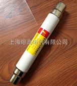 XRNT-12/25A_高压变压器保护用
