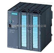 西门子PLC模块CPU313C