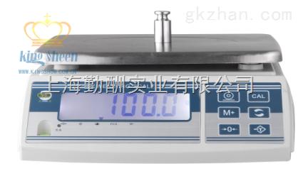 上海KD-DDS电子精密天平 国产大量程万分之一电子天平