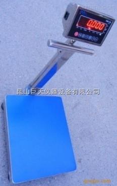 300公斤防水立杆台秤