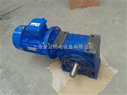 NMRV110减速机|紫光蜗杆无级减速机