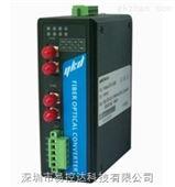 易控达 CAN总线光纤中继器/光端机/转光纤通讯/光纤链路