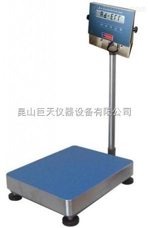 梅州150okg防爆电子秤