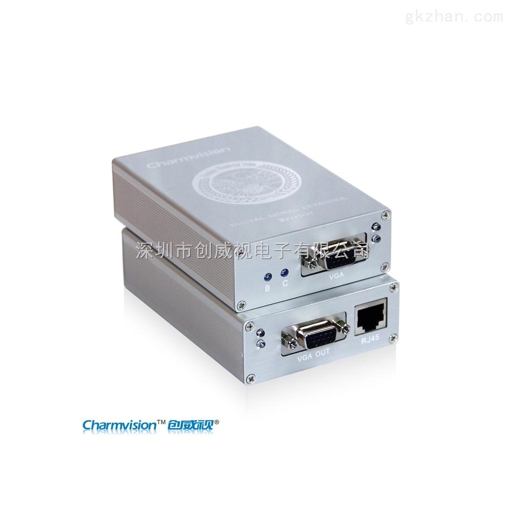 创威视300米VGA延长器带音频接口通过一根网线传输音视频信号
