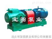 60*2-46-3GBW三螺杆保温齿轮泵有哪些作用咨询泊头宝图