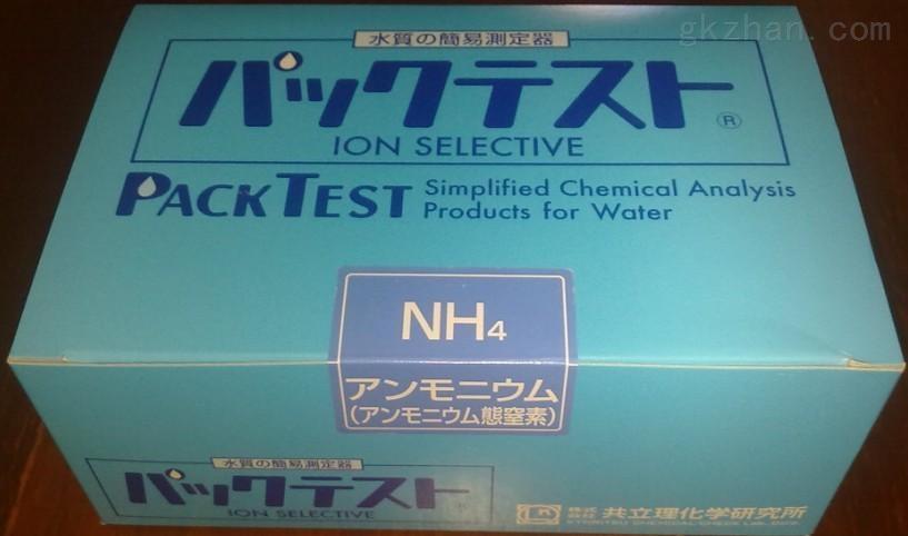 水质氨氮含量检测包