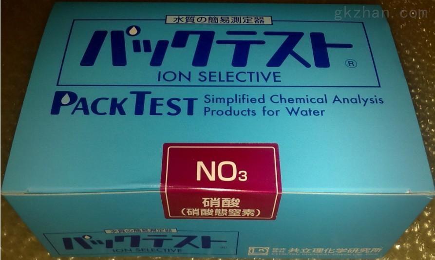 硝基氮离子含量测试包
