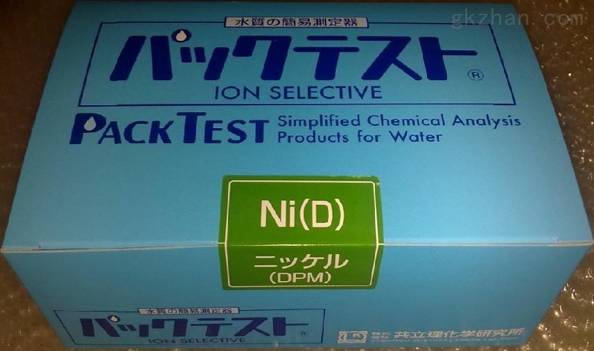电镀污水镍离子浓度检测