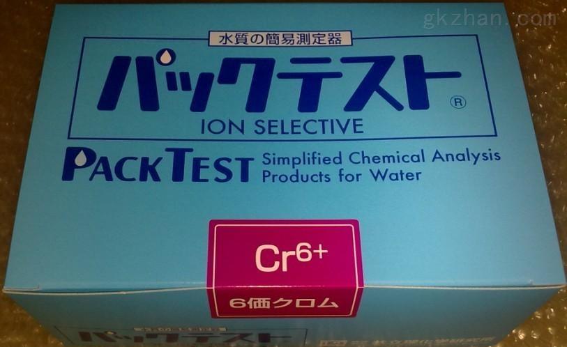 六价铬离子含量快速管