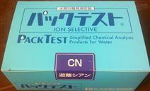 污水中氰离子含量测试