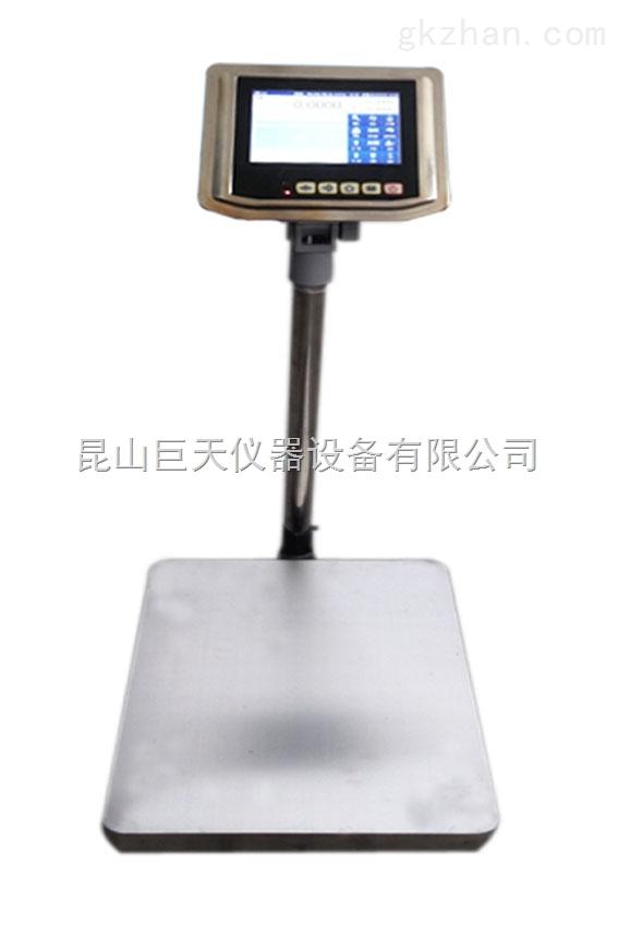 T-TOUCH带储存数据功能的电子秤报价
