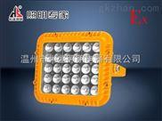 直销EYF8920防爆节能泛光灯恒盛多系列生产