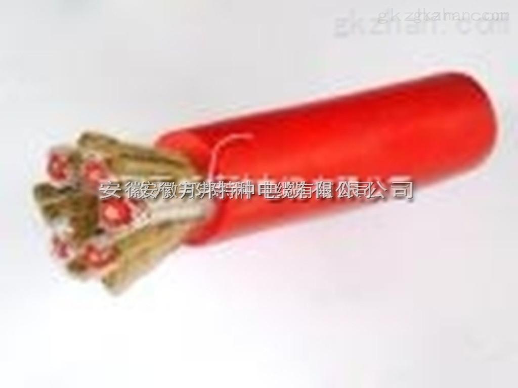 特种高温硅橡胶电缆