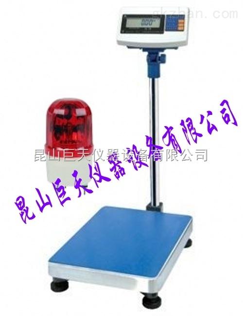 60公斤重量报警电子称+60公斤超重报警电子秤价钱