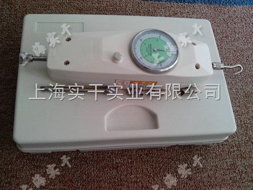 小型推拉力计制锁