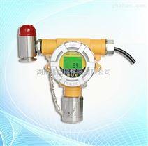 智能型固定式红外气体检测报警器