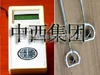 北京特价促销 便携式流速仪