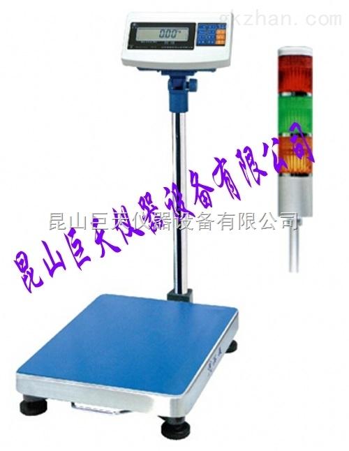河北带报警功能电子台秤(30kg-600kg)厂家供应