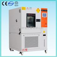 OTS-800高低温湿热试验箱