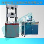 30吨加厚钢板拉伸强度试验机,济南中创致力于金属检测设备12年