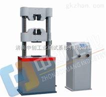 电液伺服螺栓紧固件拉伸剪切试验机