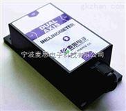 高精度电压型单轴倾角传感器