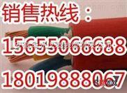 ZR-KFG耐高温控制电缆,ZR-KFGP电缆耐热 耐寒 耐酸碱