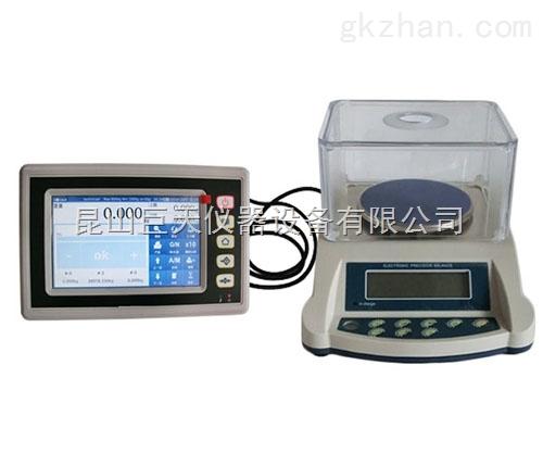300g/0.01g带USB接口电子天平