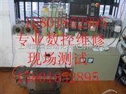 6SL3120-6SN1123--西门子伺服控制器维修-西门子伺服驱动器维修