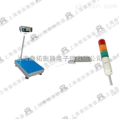 控制电磁阀门开关定量电子秤,上下限控制报警电子磅秤