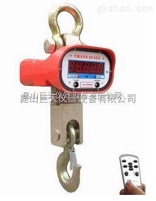 台湾樱花1吨电子吊磅