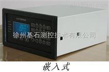 2105称重仪表显示器高精度给煤机称重控制仪