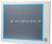研华17寸嵌入式平板电脑TPC-1780H-P3AE