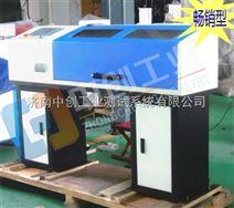 冷轧钢扭角试验机试验方法