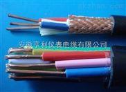 低烟无卤WZR-DJFYJP3E计算机电缆单价